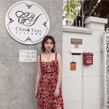 仙娇倩夏季韩版新款女连衣裙修身紧身包臀修身显瘦打底吊带性感