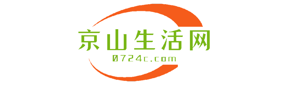 京山生活网